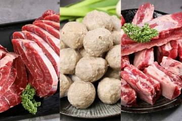 良牧牧場國產牛|產銷履歷國產牛肉,安全新鮮吃的到!三種牛肉組合特價688